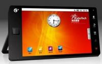china-mobile-android-device-rm-eng