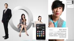 090807-ophone-01