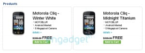 free-cliq-screen-free-copy