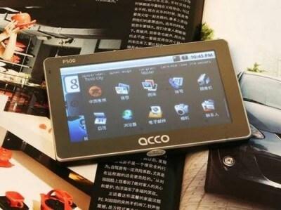 ACCO P500