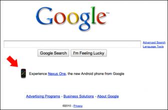 Nexus One nell'home page di Google