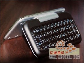 m600-motorola-backflip-clone-1