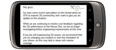 Google Nexus One fix