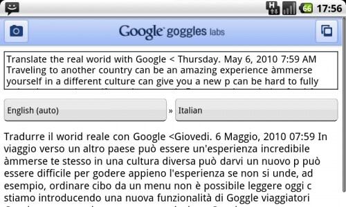 Google goggles 1.1