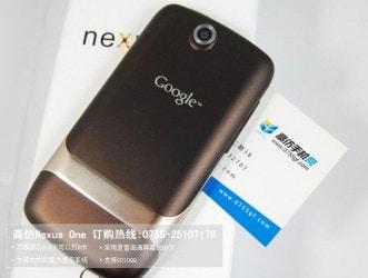 Nexus-Clone-02