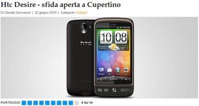HTC Desire su Wired Italia