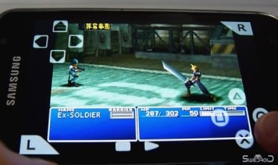 PSX4Android