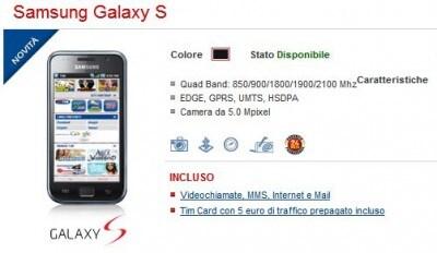 Galaxy S TIM