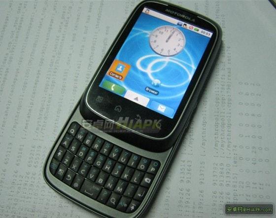 Motorola Droid Slider