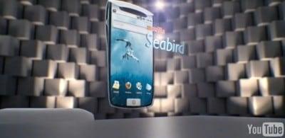 Mozilla Seabird 2D
