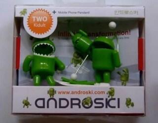 Androski