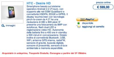 Preordine Desire HD su Euronics
