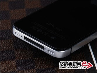 iphone4clone4