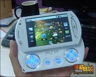 PSPhone fake