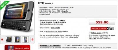 HTC Desire Z Mediaworld