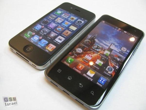 LG Star - iPhone