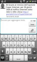 HTC_IME