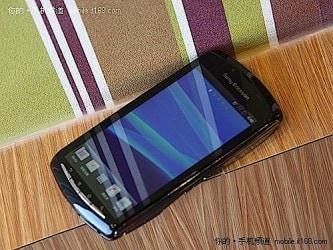 ps-phone-leak-2011-01-0619-42-01-rm-eng