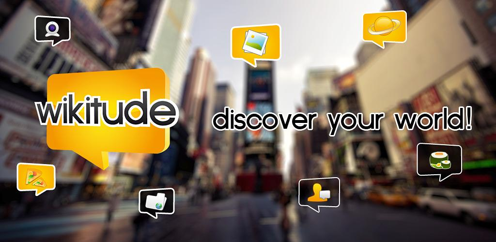 Wikitude World Browser 6 Android