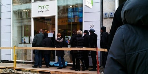 htc-store