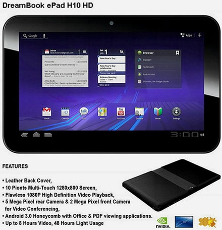 pioneer-dreambook-epad-h10-hd-honeycomb