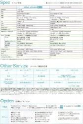 n06c-spec-04182011