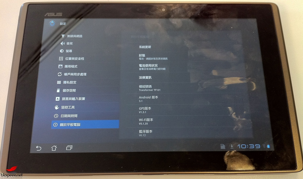android_3_1_asus_eee_pad_transformer