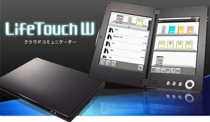 In arrivo il Nec LifeTouch W, tablet Android dual screen