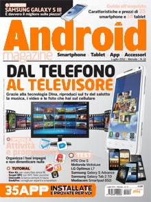 Android Magazine 12