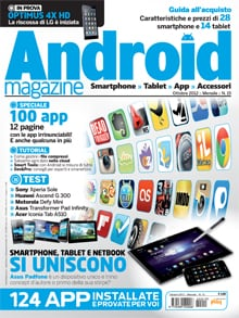 Android Magazine 15
