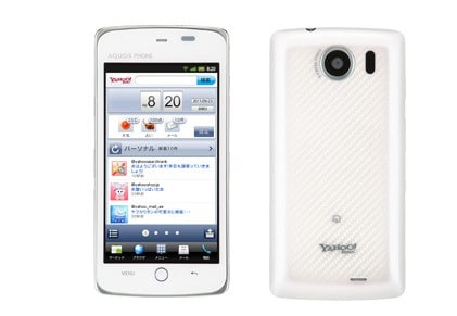 sharp-aquos-yahoo-phone