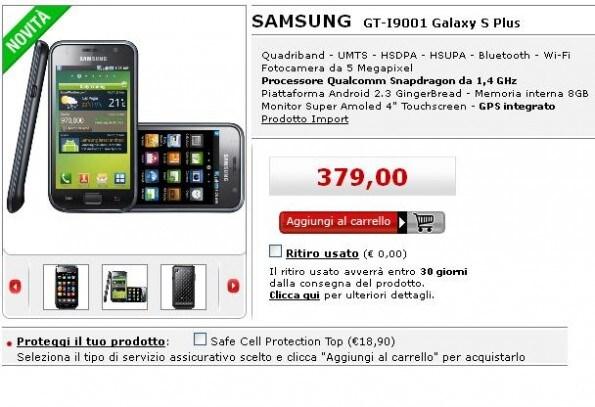Media-World-Galaxy-S-Plus