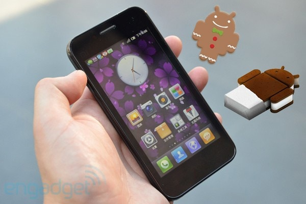 xiaomi-phone-gingerbread-ics