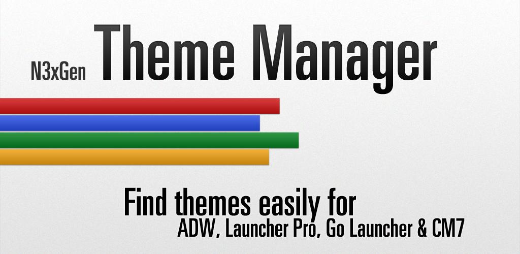 n3xgen theme manager