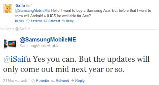 Una speranza per Ice Cream Sandwich ufficiale su Galaxy Ace