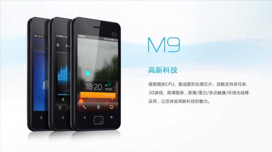 Meizu M9 front face dal sito