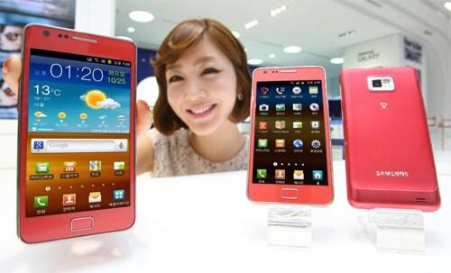Galaxy S II hot pink