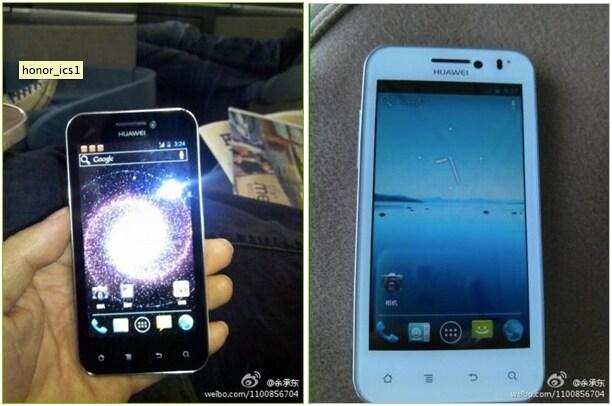 Huawei Honor, ICS