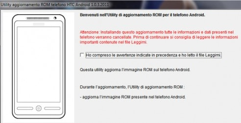 htc sensation ruu 492x251 Nuovo Firmware ufficiale Android Ice Cream Sandwich per HTC Sensation XE