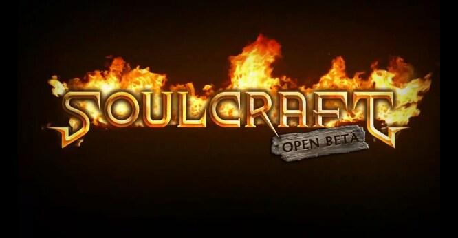 soul_header