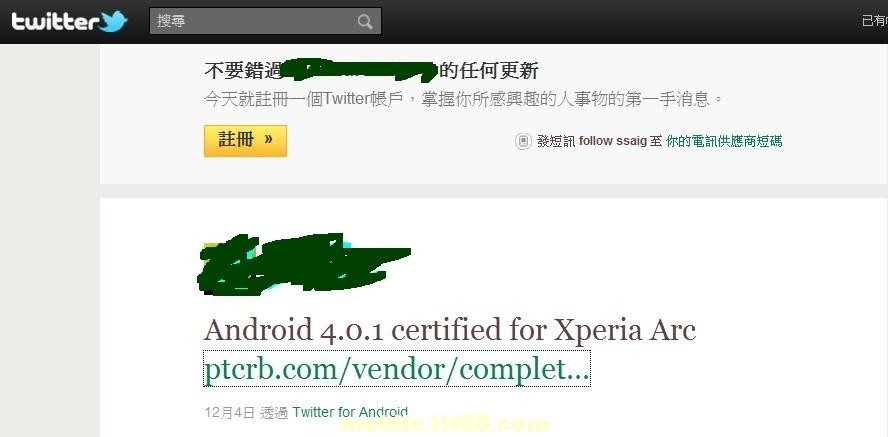 xperia-arc-ICS-tweet