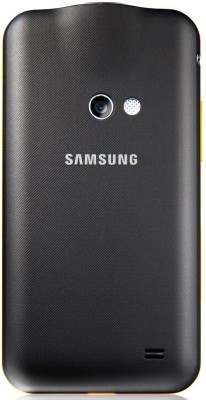 Samsung Galaxy Beam (8)