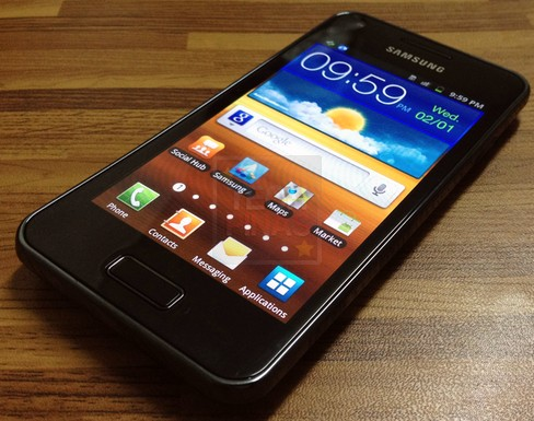samsung galaxy s advance a