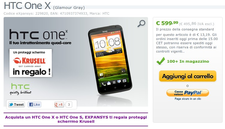 HTC One X disponibile a 599€ su Expansys con coprischermo in omaggio