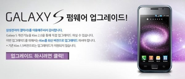 galaxys_value_pack_korea