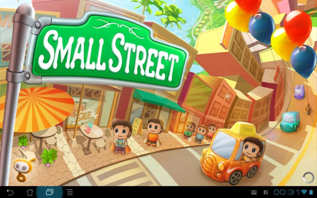small_street (1)