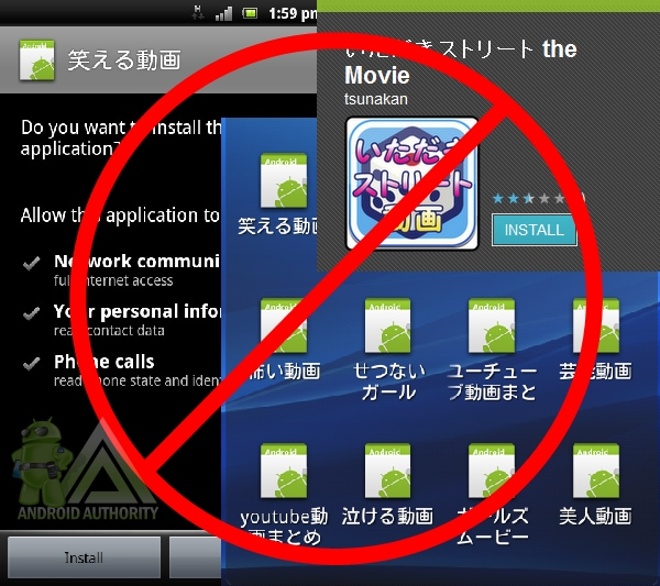 Android-Malware-Japan-Banned