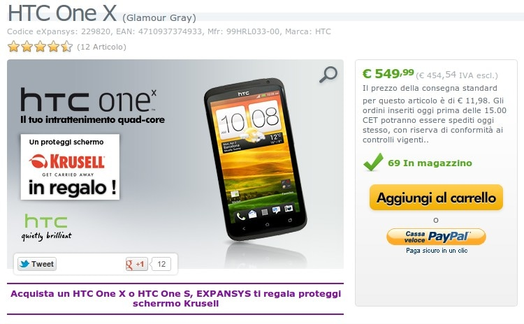 HTC One X in offerta su Expansys