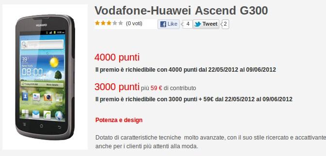 Huawei Ascend G300 Vodafone You