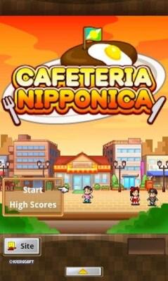 cafeteria_9